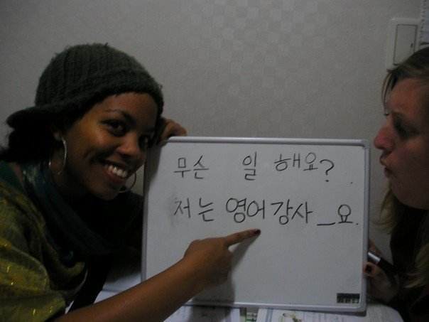 What country are you from in hangul