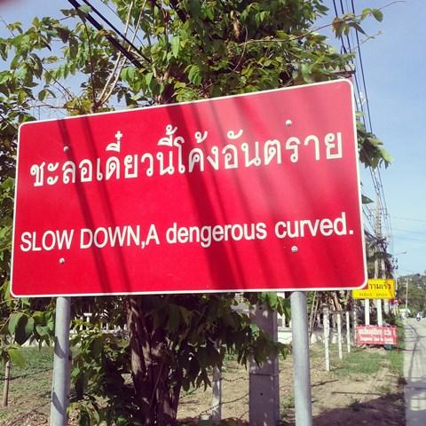samui signs