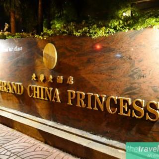 Grand China Bangkok