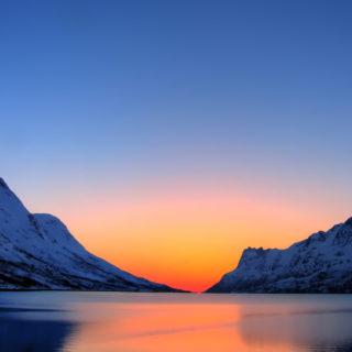 North Pole Romantic Travel